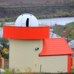 Обсерватория на фоне реки Дон