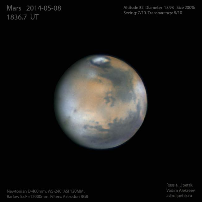 Mars_RGB